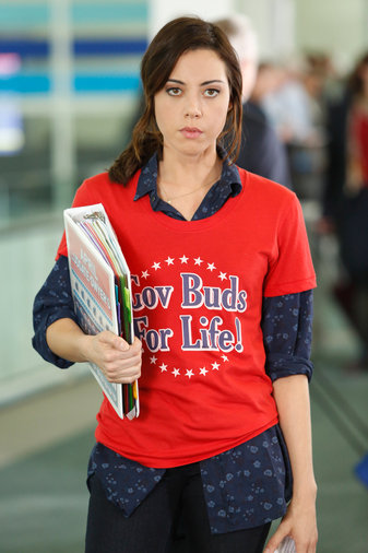 http://www.nbc.com/parks-and-recreation/photos/ms-ludgate-dwyer-goes-to-washington/2225256